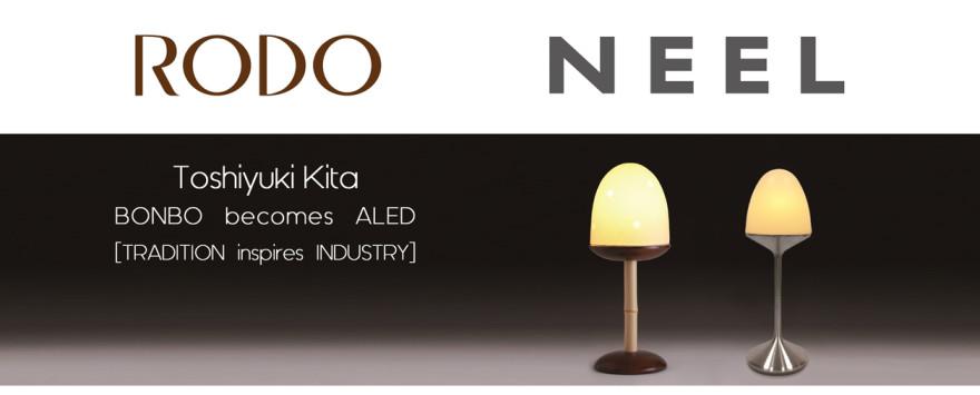 ALED by NEEL at RODO(Milano)