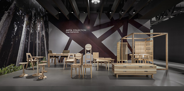 Milano HOMI 2017 - AKITA COLLECTION